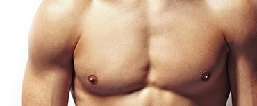 Implants pectoraux marseille